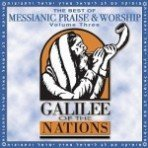 Galilee of the Nations