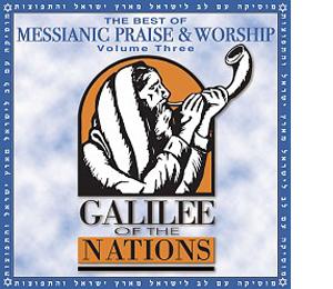 GalileeofNations3