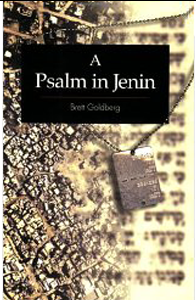 A Psalm in Jenin