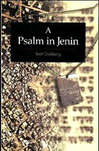 A Psalm in Jenin