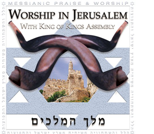 Worship-in-Jerusalem