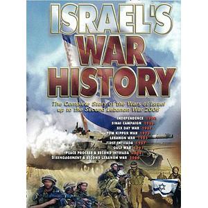 Israel's War History