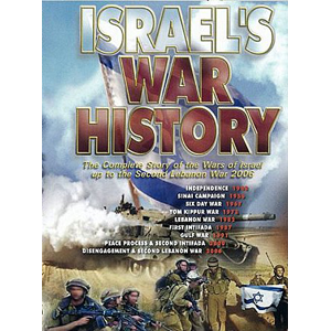 Israel's-War-History