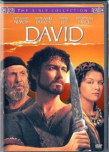 David (Movie)