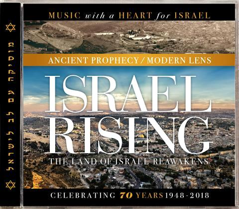 Israel Rising CD