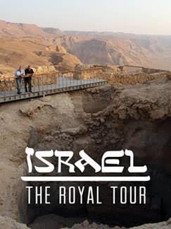 ISRAEL-The Royal Tour